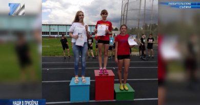 Наши легкоатлеты заняли призовые места на соревнованиях в Кемерове