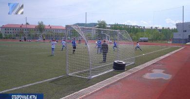 Стартовали отборочные игры на первенство области по футболу