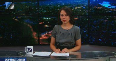 ТРК «Квант» готовит прямую трансляцию с выпускного бала