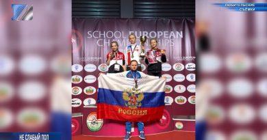 Междуреченки на чемпионате Европы по вольной борьбе