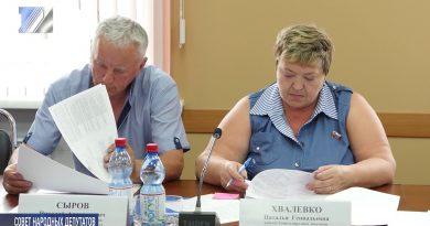 Состоялось заседание Совета народных депутатов