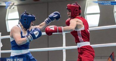 Екатерина Дынник - бронзовый призёр чемпионата Европы по боксу