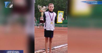 Теннисист Иван Тимофеев вернулся с соревнований с победой