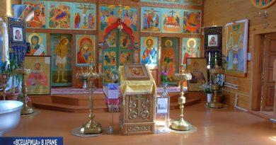 «Всецарица» в храме