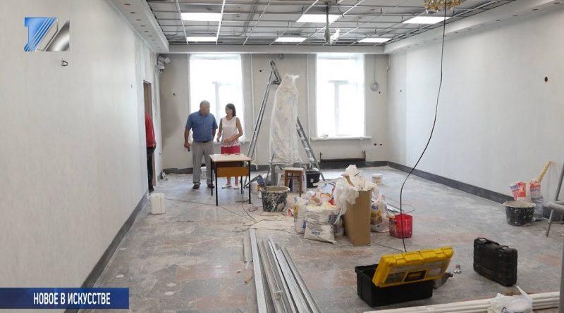 Ремонтные работы в выставочном зале художественной школы