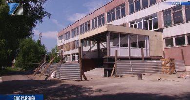 Комиссия проверила качество ремонта в школе №1