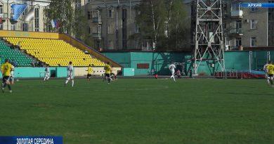 ФК «Распадская» завершил первую часть сезона