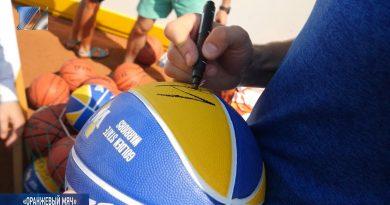 Впервые стартовал турнир по стритболу «Оранжевый мяч»
