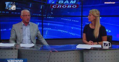 Сергей Кислицин в прямом эфире программы «Вам слово»