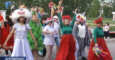 Междуреченск готовится к карнавалу, посвящённому 400-летию Новокузнецка