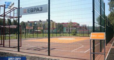 Новая спортплощадка от Распадской угольной компании Евраза
