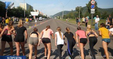 Шахтёрский марафон