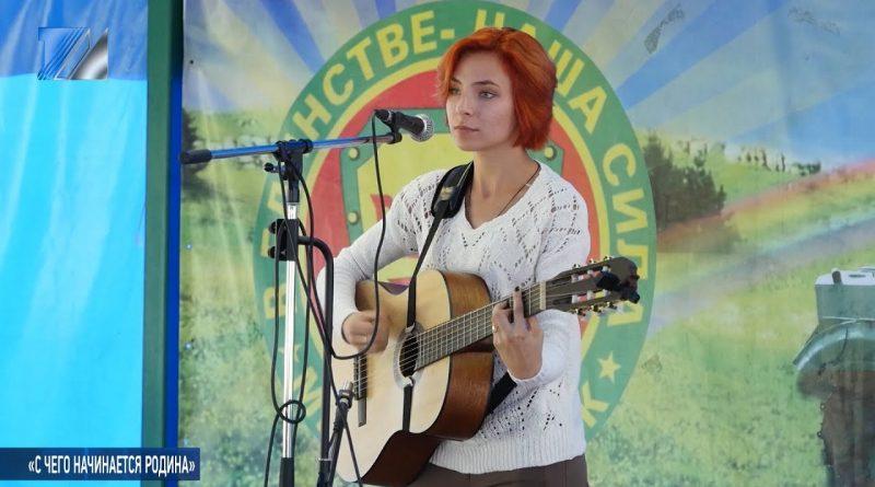 В Ратнике прошёл фестиваль патриотической песни