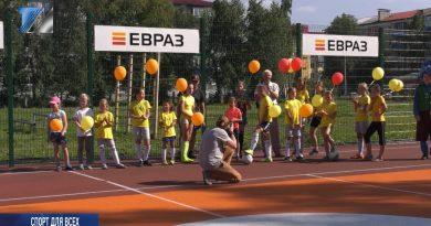 Открыта новая спортивная площадка школы №23
