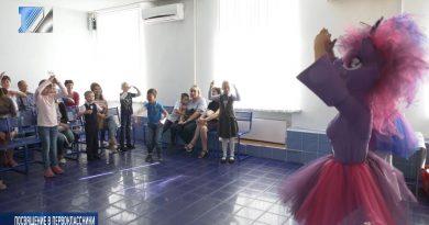 Праздник для особенных детей  в центре «Семья»