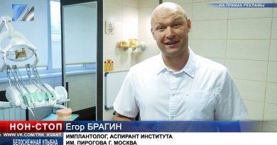 Стоматологический центр «Эстетик» дарит скидку на имплантацию