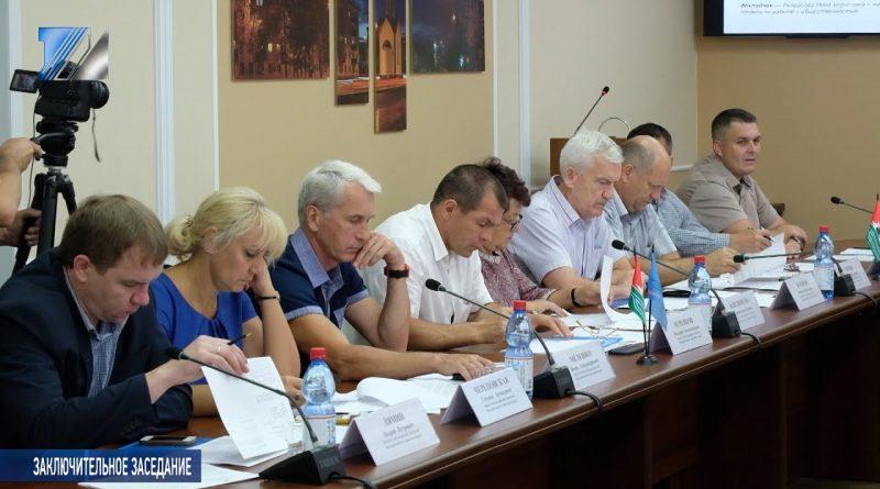 Заключительное заседание 5-го созыва Совета народных депутатов