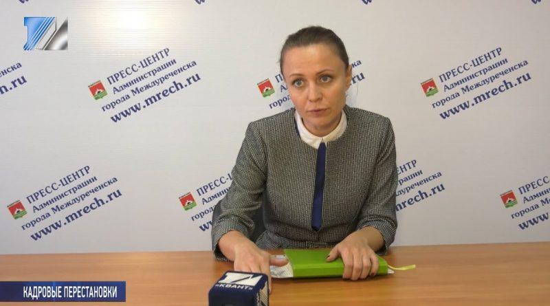 Ольга Твиретина о планах на новой должности