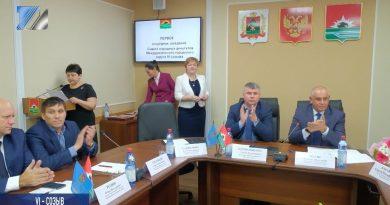 Первая сессия Совета народных депутатов VI созыва