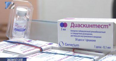 Медики начали проводить диагностику туберкулеза