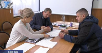 В Междуреченске прошла ярмарка вакансий