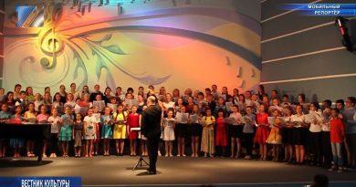 Вестник культуры: «Лето в солнечной Хакасии»