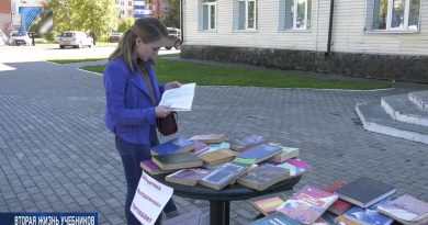 Вторая жизнь учебников