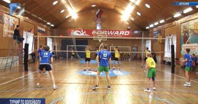 27-30 сентября пройдёт турнир по волейболу
