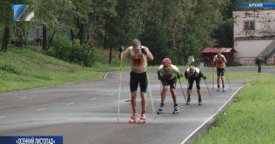 16 сентября пройдут соревнования среди лыжников-гонщиков