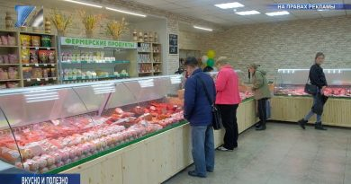 Открылся новый фирменный отдел «Кудряшовского мясокомбината»