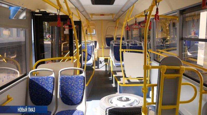 Новый автобус для маломобильных граждан