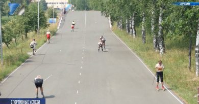 В Новосибирске прошли соревнования по лыжным гонкам