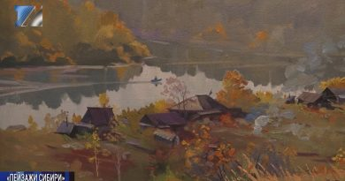 В. Елесин представил выставку «Пейзажи Сибири»
