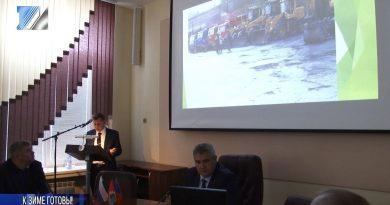 Директор УБТС отчитался о готовности к зимнему периоду