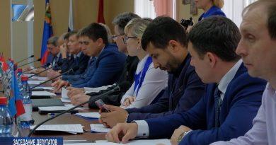 Третье заседание Совета народных депутатов VI созыва