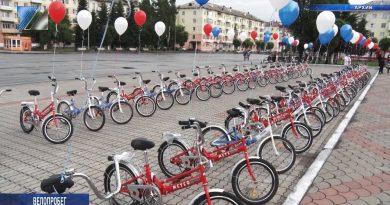 Примите участие в велопробеге