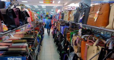 Супермаркет «Лидер» предлагает широкий ассортимент товаров