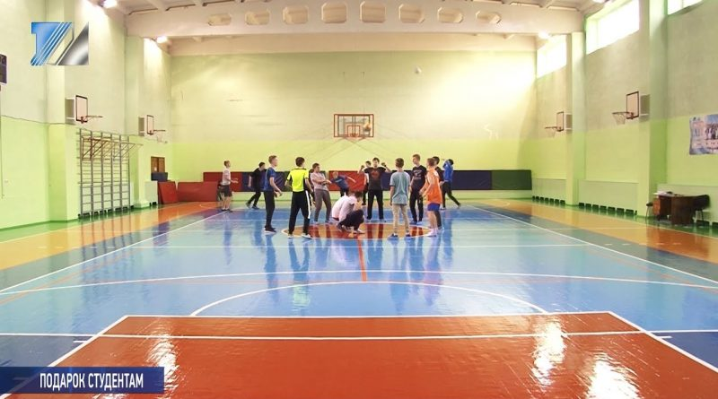 Обновлён спортивный зал МГСТ