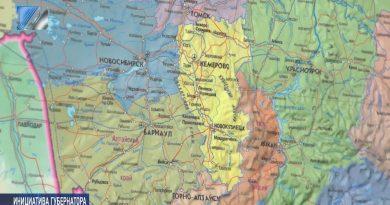 Сергей Цивилёв предложил узаконить второе название Кемеровской области