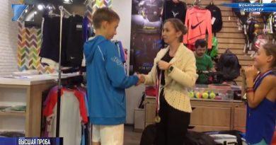 Иван Тимофеев привёз золото с турнира по большому теннису