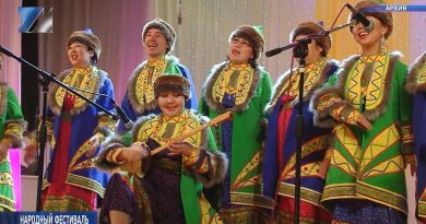 4 ноября пройдёт фестиваль национальных культур