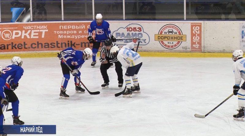 ХК «Вымпел-2004» принимала на льду команду из Усть-Каменогорска
