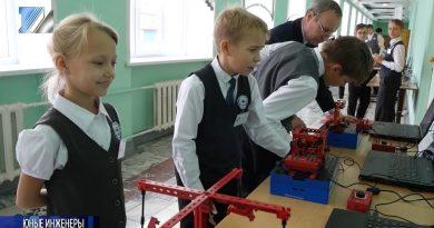 Новое поколение инженеров