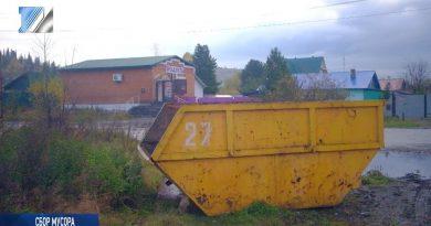 В районе Сыркашей  установили новые мусорные контейнеры