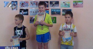 Борьба за медаль