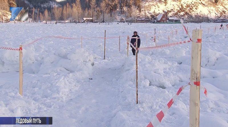 Началась подготовка к открытию ледовых пеших переправ