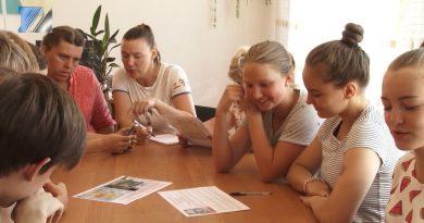 «ПроОбраз»: летняя занятость детей (часть 2)