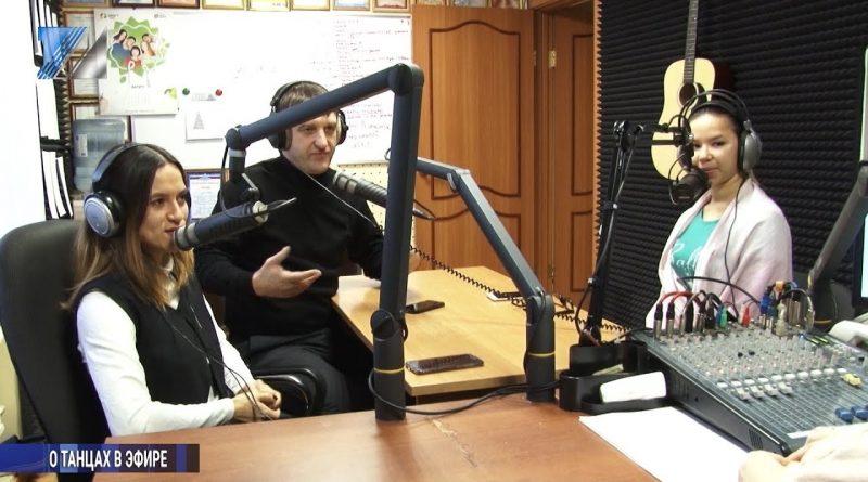 Танцоры ансамбля «Калинка» в эфире Квант-радио