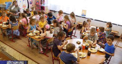 Чем сегодня кормят детей в детском саду?