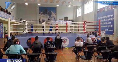 Проходит областное первенство по боксу среди женщин